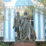 Экскурсия в Москву, часть 2
