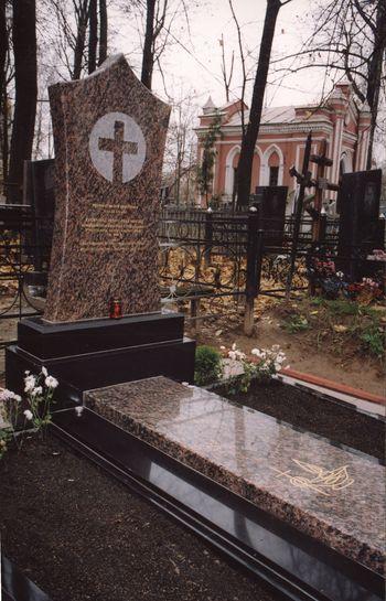 Eugeniusz Świętopełk-Mirski (1876-1918)