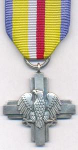 Крест Ленино