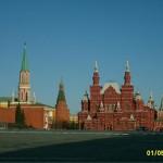 Москва - Соборная площадь