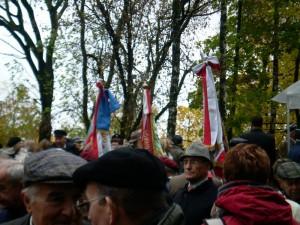 12 октября - Ленино